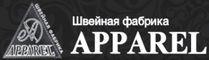 Швейная фабрика Apparel