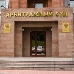 Свидетели в арбитражном суде - Центр защиты прав человека
