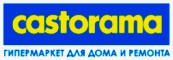 CASTORAMA Гипермаркет для дома и ремонта. Наши клиенты - Центр защиты прав человека