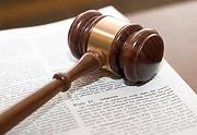 Юристы подали иск в суд