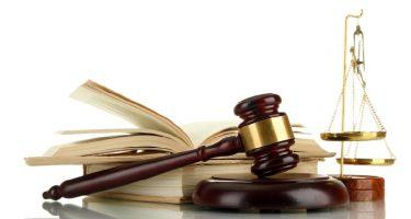 Консультации адвоката по уголовным делам